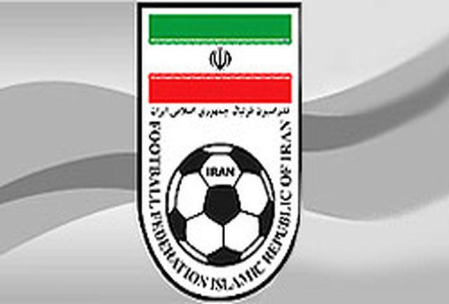 آثار فرهنگی و هنری ایران، ویژه جام جهانی رونمایی میشود