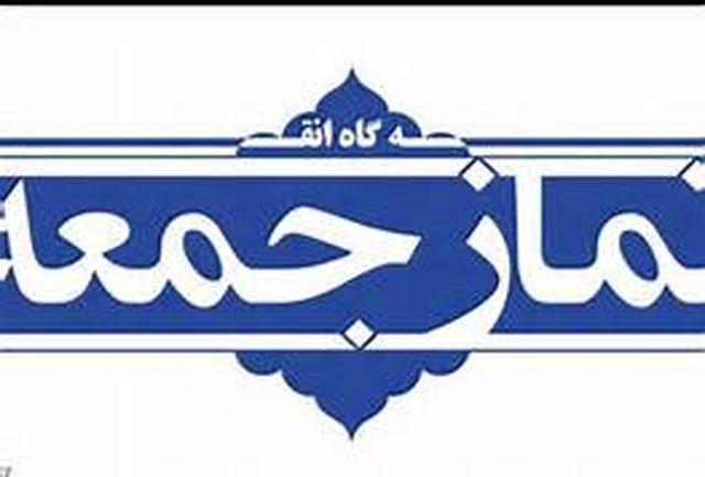 عبدالعظیم مولازاده امام جمعه جدید رزن شد