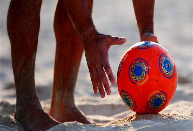 اعلام اسامی داوران هفته دوم لیگ برتر فوتبال ساحلی