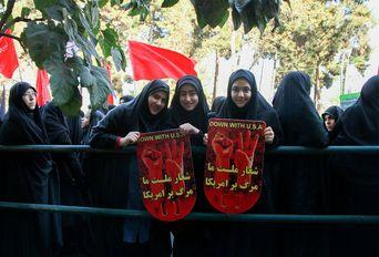 راهپیمایی 13 آبان در تهران - 2