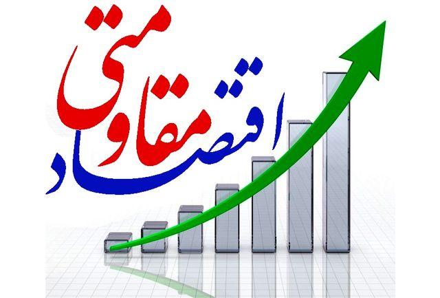 تشکیل کارگروهعملیاتی اقتصادمقاومتی مجلس