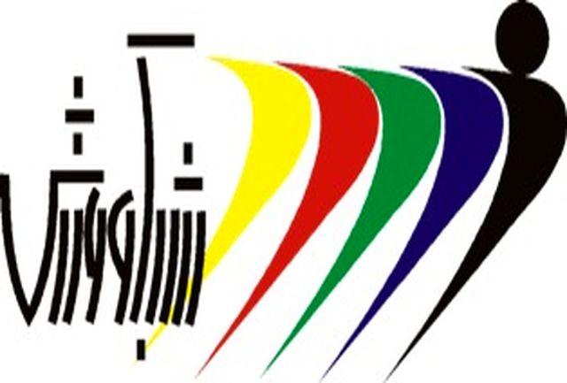 پخش مستقیم مسابقات بین قاره ای والیبال و فوتبال ساحلی از رادیو ورزش