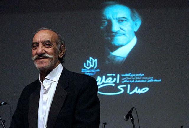 نماهنگ «لاله صادق» تقدیم به شهدای مقاومت آذربایجان
