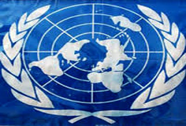مراسم بزرگداشت هفتادمین سالگرد تاسیس سازمان ملل آغاز شد