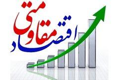 اقدام و عمل مهمترین گام برای رسیدن به اقتصادی پویا