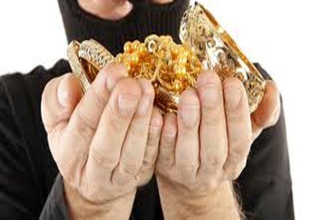 سارق 500میلیون ریالی طلا دستگیر شد