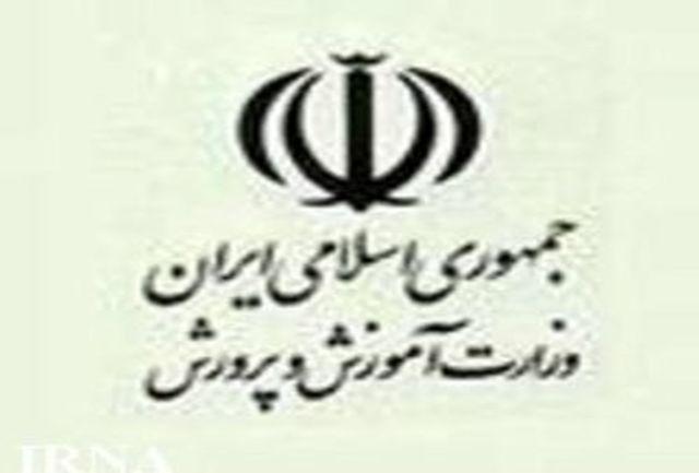 اردوگاه فرهنگی شهید مطهری اسفراین بهرهبرداری میشود