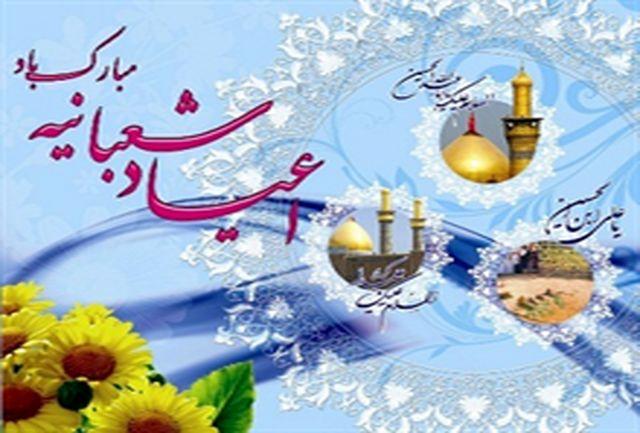 جشن میلاد سرداران کربلا در اسلامشهر برگزار میشود