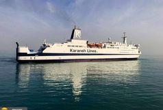 کشتی کروز اقیانوس پیما برای سومین بار در قشم پهلو گرفت