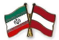 «او ام وی» و دیگر شرکتهای بزرگ اتریشی شنبه در تهران