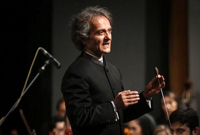 توضیحات شهرداد روحانی درباره اجرای آینده ارکستر سمفونیک