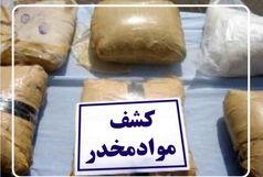 کشف ۴۰۷ کیلو مواد مخدر در درگیری با قاچاقچیان مسلح در سراوان