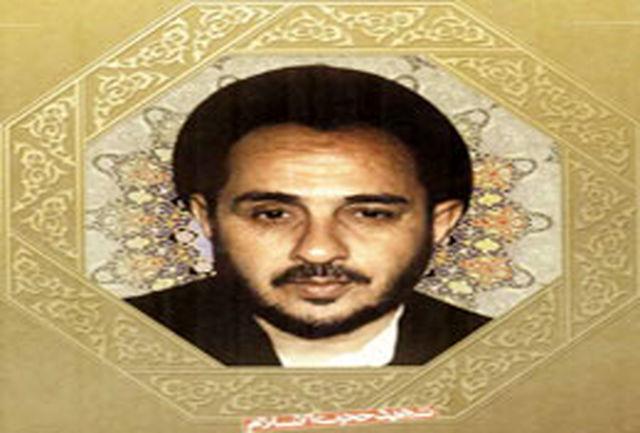 مراسم بزرگداشت شهید هاشمی نژاد در حرم مطهر رضوی برگزار شد
