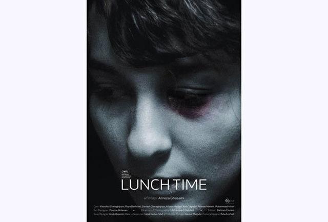 «وقت نهار» به جشنواره «پالم اسپرینگز» راه یافت