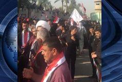تظاهرات گسترده مقابل سفارت ترکیه در بغداد