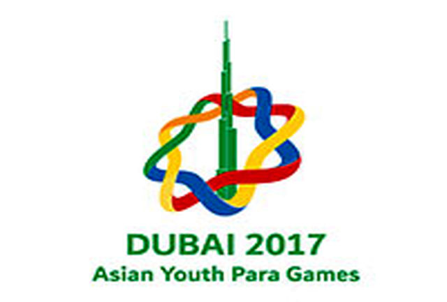 سومین دوره بازیهای پاراآسیایی جوانان؛ شطرنج، تیراندازی با کمان و بولینگ از مسابقات حذف شدند