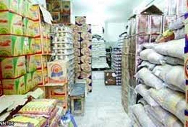 85 درصد از سبد کالای تخصیصی در استان البرز توزیع شد