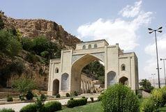 برگزاری تورهای نیمروزه و یکروزه گردشگری در فارس