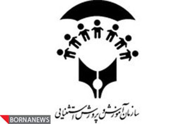 پایگاه ویژه عشایر در بجنورد راهاندازی میشود