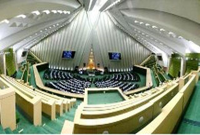مخالفت مجلس با حذف هدفمندسازی یارانهها از لایحه بودجه 93