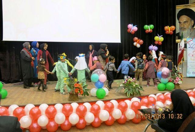 جشن بزرگ هفته ملی کودک در شهرستان ملارد برگزار شد