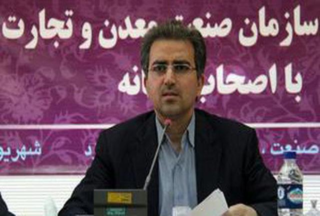 ایجاد 45 هزار اشتغال پایدار در استان یزد