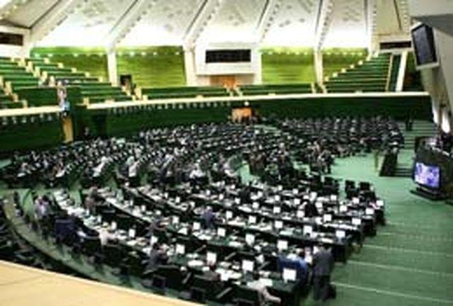 حدود مجازات رسانههای متخلف در انتخابات اصلاح شد