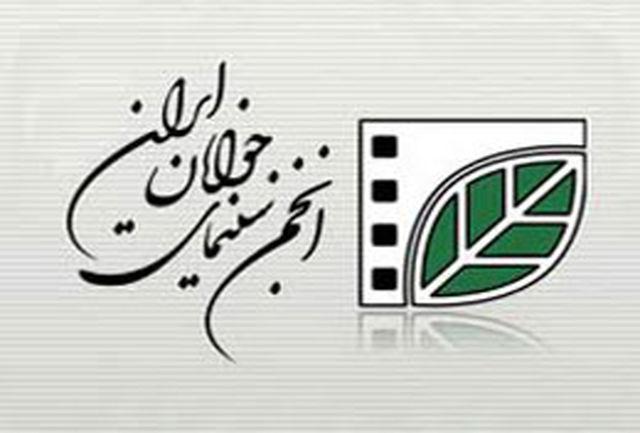 نشست صمیمی مدرسان انجمن سینمای جوانان ایران، دفتر ایلام برگزار شد