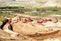 زمین خواری 280 میلیون ریالی در سپیدان