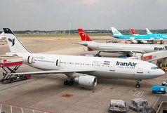رشد ۱۷ درصدی مسافران هوایی/ سایت فروش بلیت جعلی هواپیما شناسایی شد
