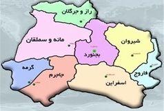 مواردی از تخلف انتخاباتی در فضای مجازی در خراسان شمالی مشاهده شده است