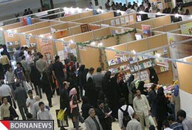 برگزاری 200 نشست در بیستوچهارمین نمایشگاه کتاب تهران