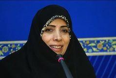 کشوری که در عرصه بین المللی و فضایی فعالیت می کند باید قانون ملی در این زمینه داشته باشد/ استفاده شعاری از زنان در پست های مدیریتی مناسب نیست