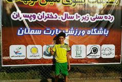 رحیمی مدال برنزتنیس نونهالان کشور را به گردن آویخت