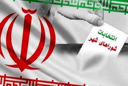 ثبت نام ۸۶۴ داوطلب انتخابات شوراها در شهرستان ارومیه تا پایان روز سوم