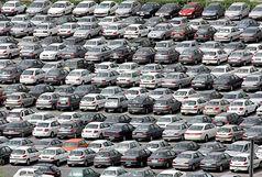 کاهش قیمت برخی خودروها