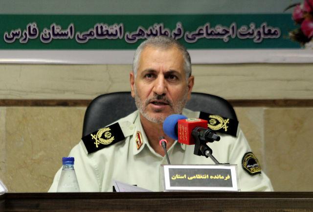 کشف 324 کیلوگرم مواد مخدر در فارس