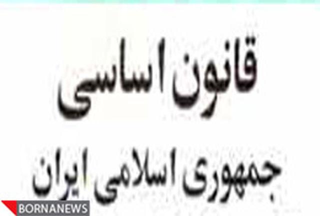 رونمایی از قانون اساسی 41 زبانه در دهه مبارك فجر