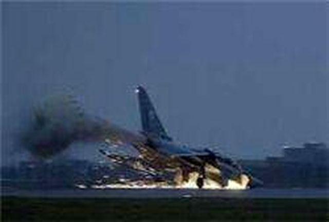 اسامی شهدای سقوط جنگنده ارتش