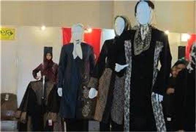 آغاز اجرای طرح بیمه هنرمندان مد و لباس
