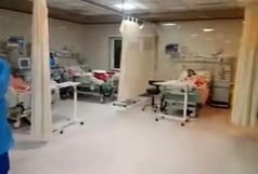 آی سی یو بیمارستان کامکار در دل شب/ببینید