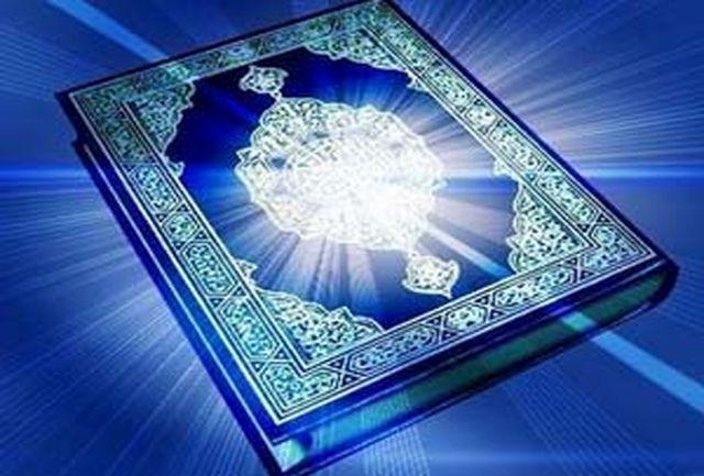 برپایی ۴۵ محفل انس با قرآن در هرمزگان