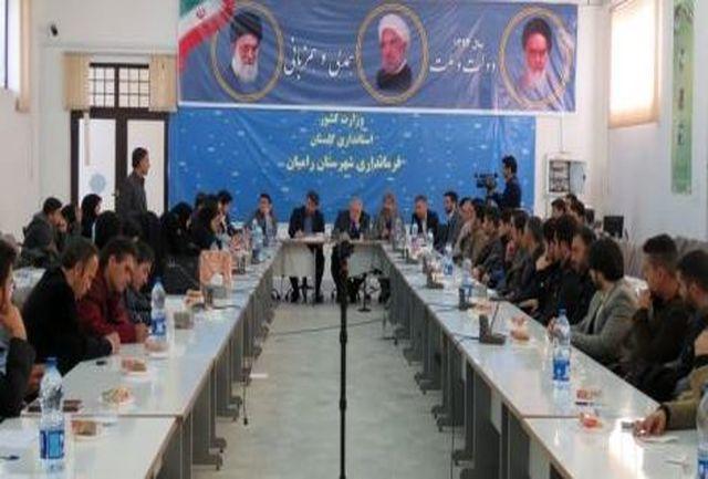استاندار گلستان با جوانان شهرستان رامیان دیدار کرد