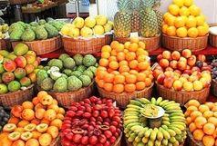 ۱۲ بیماری را با خوردن این میوه از خود دور کنید
