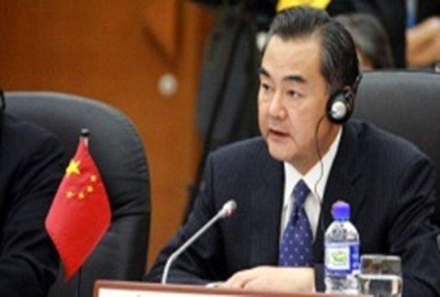وزیر امورخارجه چین در صورت توافق می آید