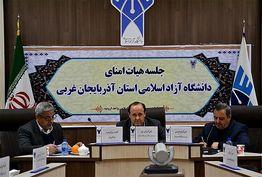 افتتاح گلخانه دانشگاه آزاد اسلامی واحد ارومیه