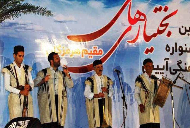 اولین جشنواره فرهنگی، آئینی بختیاریهای مقیم هرمزگان برگزار شد.