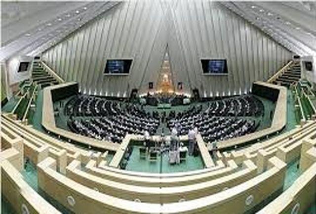 سوال ملی 9 نماینده مجلس از سه وزیر دولت یازدهم اعلام وصول شد
