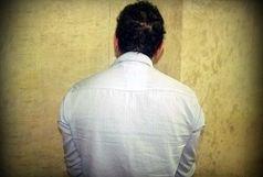 کلاهبردار و جاعل هزار چهره در کرمان دستگیر شد