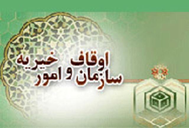 انتقاد مدیرکل اوقاف یزد به طرح شبهه درباره شجرهنامه امامزاده سید جعفر محمد(ع)